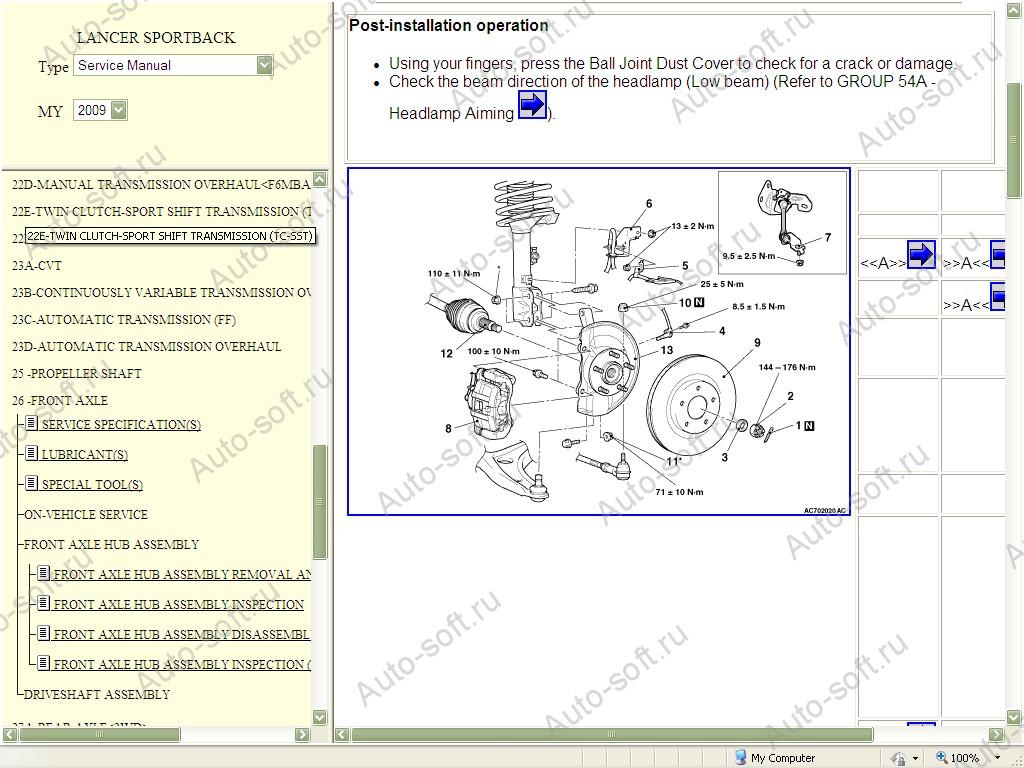 2008 Mitsubishi Lancer Manual Transmission For Sale